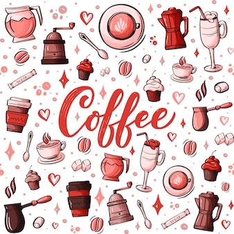 Рисованный мультфильм рисунков на тему кафе, кафе тема бесшовный фон.