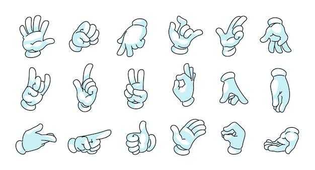 手袋をはめて漫画の手。ジェスチャーを示す白い手袋で漫画のマスコットの腕、人間のキャラクターの手のひらと指を落書きします。ベクトルイラスト落書き漫画モーション手コレクション