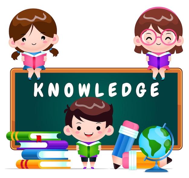 Мультфильм счастливых детей образование