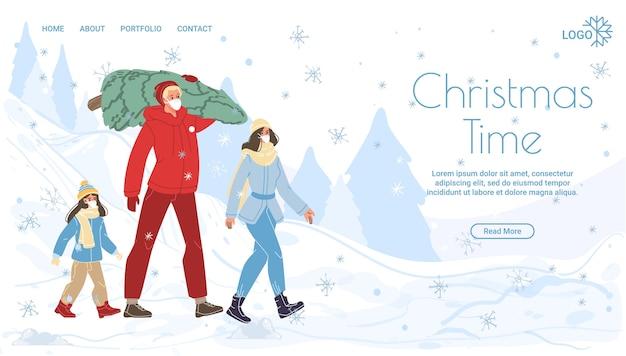 漫画幸せな家族のキャラクターはクリスマスツリーを運ぶ-メリークリスマス、幸せな新年の休日の概念