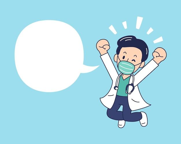 デザインのための保護マスクと吹き出しを身に着けている漫画幸せな男性医師。