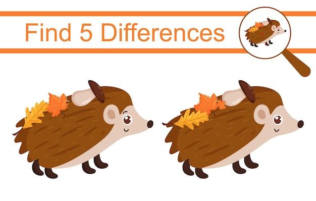 漫画のハリネズミ。 5つの違いを見つけます。子供のための教育ゲーム。