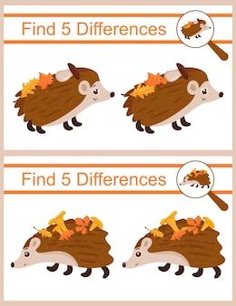 만화 고슴도치입니다. 5가지 차이점을 찾으세요. 어린이를 위한 교육 게임.