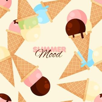 만화 아이스크림 콘 원활한 패턴 초콜릿 바닐라와 딸기 아이스크림 여름