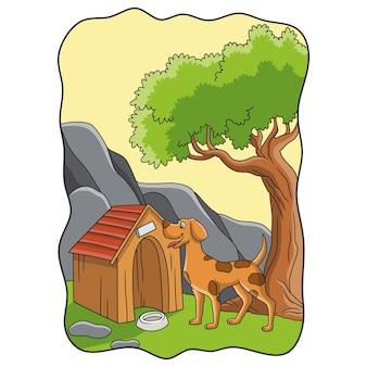 만화 그림 개가 그의 집 앞에서 지키고 있다