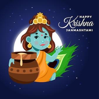Cartoon illustration of baby krishna eating butter