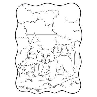 만화 그림 곰은 흑인과 백인 어린이를 위한 음식 책이나 페이지를 찾고 있는 숲을 걷고 있습니다.