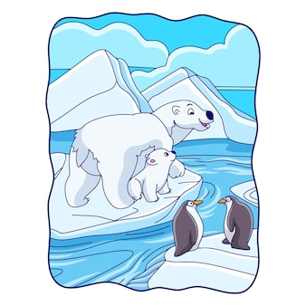 Cartoon illustration bears and penguins are on an ice cube