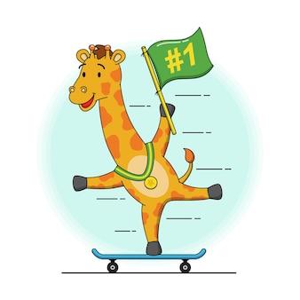 Cartoon illustration of cute giraffe playing on a skateboard