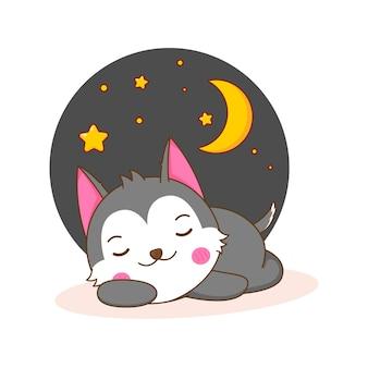 Cartoon illustration of cute husky character sleeping at night