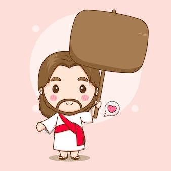 Cartoon illustration of cute jesus holding empty board