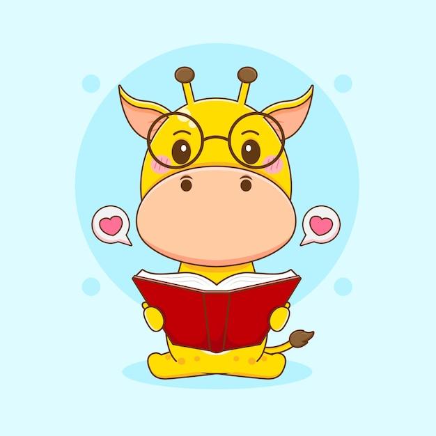 Cartoon illustration of cute nerd giraffe character reading book