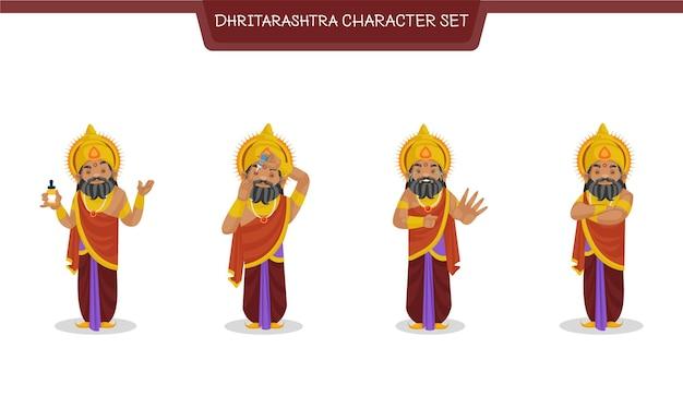 Cartoon illustration of dhritarashtra character set