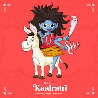 Cartoon illustration of goddess kaalratri maa for navratri   banner day one of navratri festival