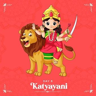 Cartoon illustration of goddess katyayani maa for navratri   banner day one of navratri festival