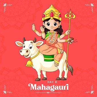 Cartoon illustration of goddess mahagauri maa for navratri   banner day one of navratri festival