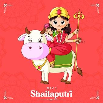 Cartoon illustration of goddess shailaputri maa for navratri   banner day one of navratri festival