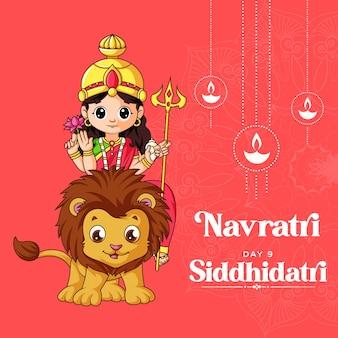 Cartoon illustration of goddess siddhiratri maa for navratri   banner day one of navratri festival