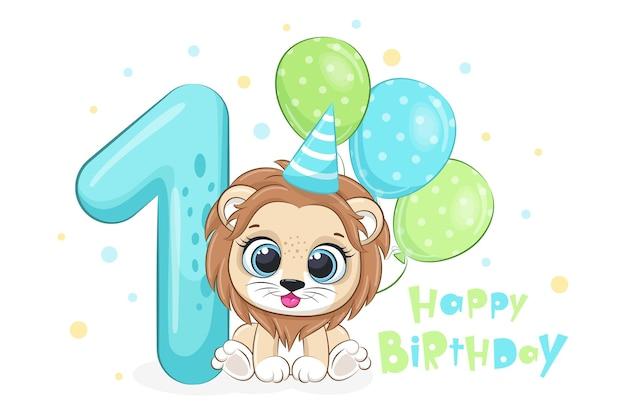 漫画イラスト「お誕生日おめでとう、1年」、かわいいライオン。ベクトルイラスト。