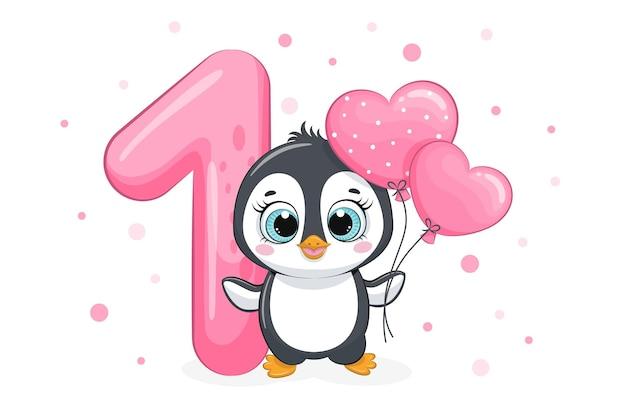 漫画イラスト「お誕生日おめでとう、1年」、かわいいペンギン。ベクトルイラスト。