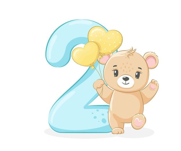 Карикатура иллюстрации «с днем рождения, 2 года», милый медвежонок. векторная иллюстрация.