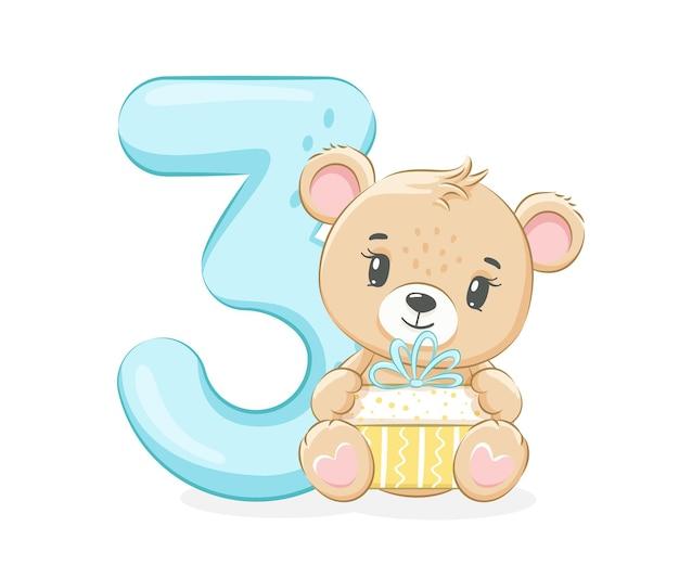 Карикатура иллюстрации «с днем рождения, 3 года», милый медвежонок. векторная иллюстрация.