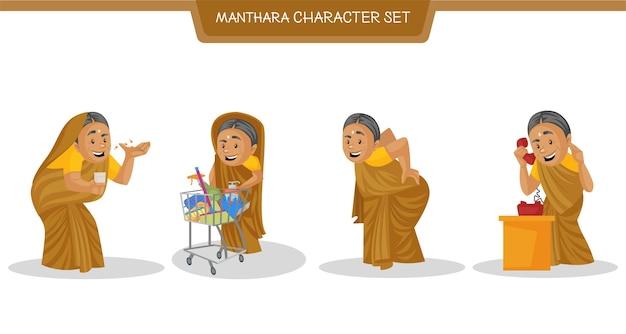 Cartoon illustration of manthara character set