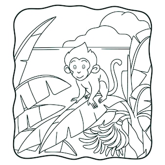 漫画イラスト猿登山バナナの木の塗り絵または子供のためのページ白黒