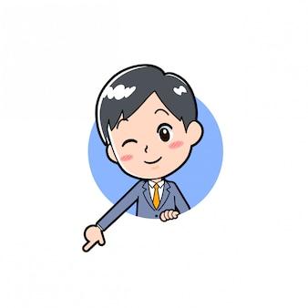 Карикатура иллюстрации бизнесмена вниз