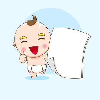 빈 종이 들고 귀여운 아기 소년 캐릭터의 만화 그림