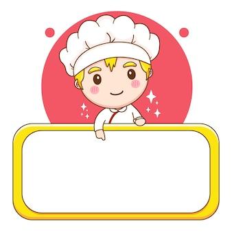 빈 보드와 함께 귀여운 요리사 캐릭터의 만화 그림