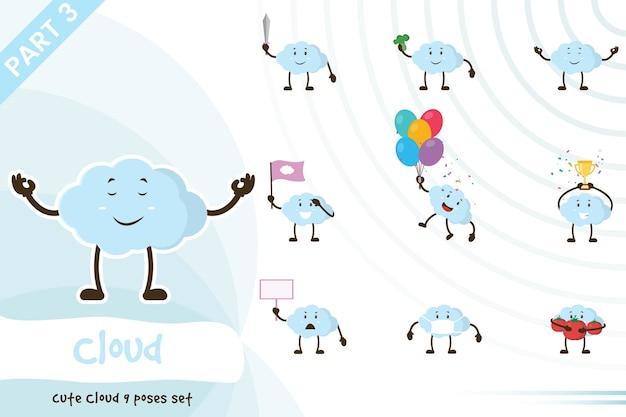 かわいい雲セットの漫画イラスト