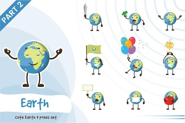 かわいい地球セットの漫画イラスト