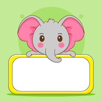 Карикатура иллюстрации милого слона с пустой доской