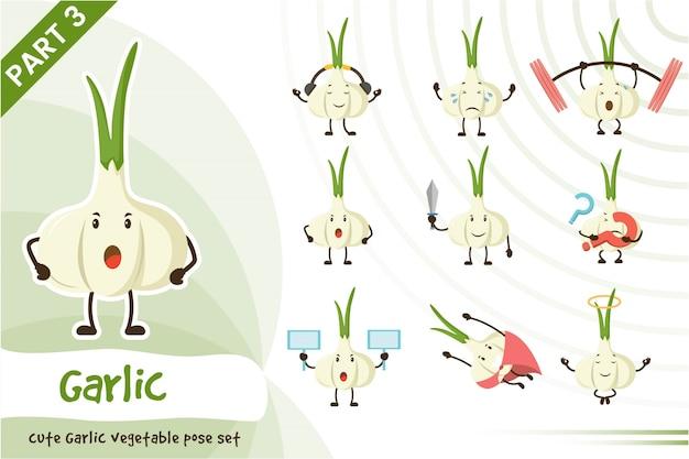かわいいニンニク野菜セットの漫画イラスト
