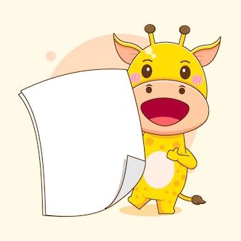 Карикатура иллюстрации милого жирафа с пустой бумагой