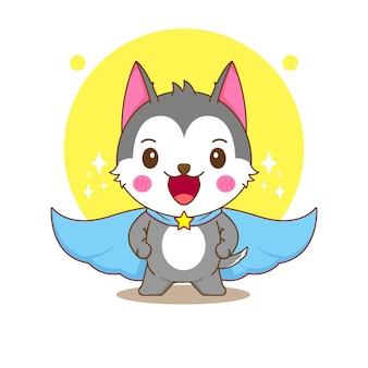 슈퍼 히어로로 망토와 귀여운 허스키 캐릭터의 만화 그림