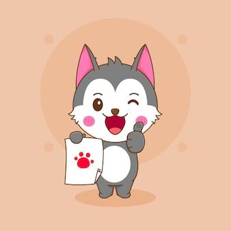 종이와 귀여운 허스키 캐릭터의 만화 그림