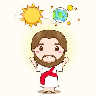 지구를 만드는 귀여운 예수의 만화 그림 프리미엄 벡터