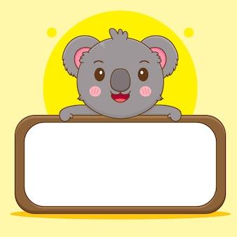 空のボードとかわいいコアラのキャラクターの漫画イラスト