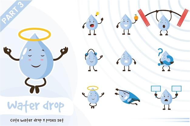 かわいい水ドロップセットの漫画イラスト