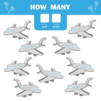 어린이를위한 왼쪽 및 오른쪽 그림 계산의 교육 게임의 만화 그림 - 비행기