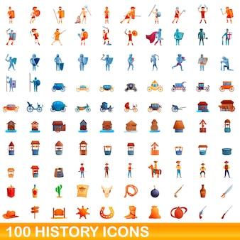 역사 아이콘의 만화 그림은 흰색에 고립 된 집합