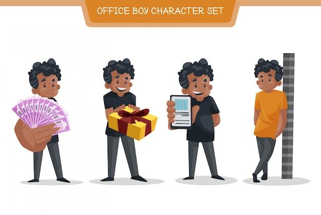 オフィスボーイのキャラクターセットの漫画イラスト