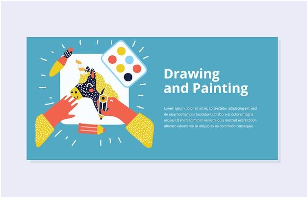 子供のバナーの絵と描画の漫画イラスト