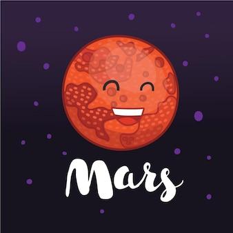 かわいい面白い笑顔で惑星火星の漫画イラスト。