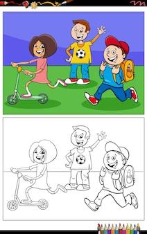 Мультфильм иллюстрация школьников комических персонажей раскраски страницы книги