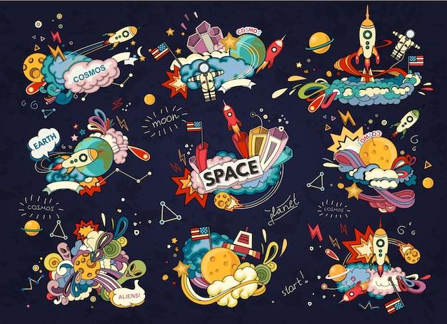 공간의 만화 그림입니다. 달, 행성, 로켓, 지구, 우주 비행사, 혜성, 우주.