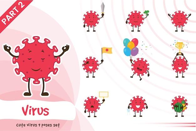 ウイルスポーズセットの漫画イラスト