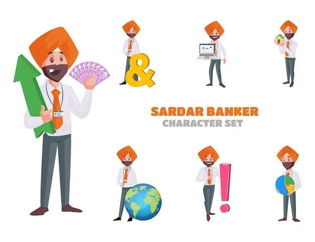 Cartoon illustration of sardar banker character set